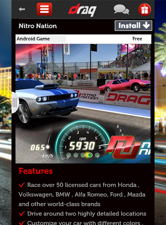 Drag Racing Games 1.8.4 screenshot 677644