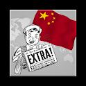 中国新闻 - China News