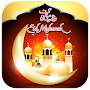 Eid mubarak wishes Card APK icon