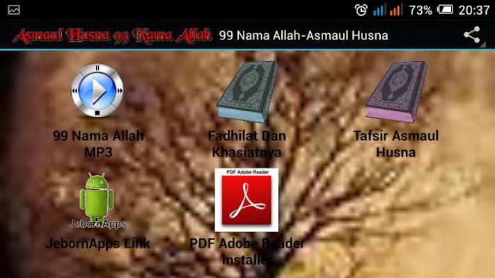 99 Nama Allah-Asmaul Husna - screenshot