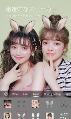 BeautyCamのおすすめ画像3