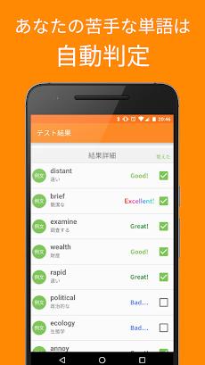 英単語アプリ mikan - ゲーム感覚で英語の学習!入試やTOEICの対策ものおすすめ画像4