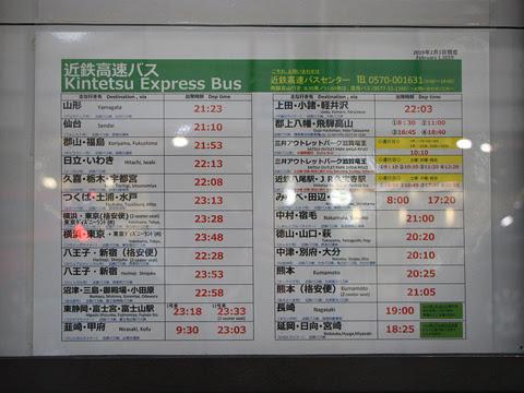 京都駅八条口F3のりば_02