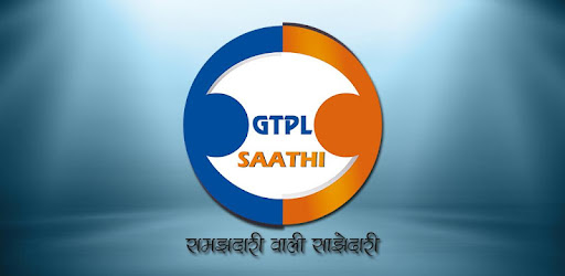 gtpl activation app