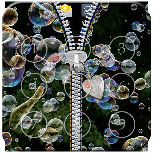 Bubble Zipper Lock