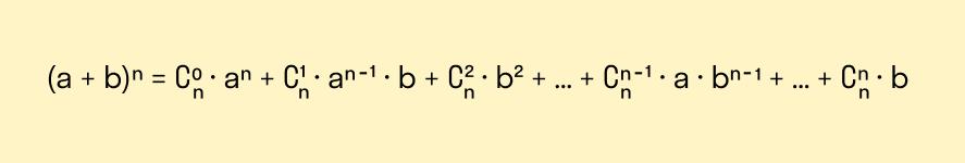 запись формулы для разложения на отдельные слагаемые целой неотрицательной степени суммы двух переменных