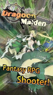 Dragoon Maiden- screenshot thumbnail