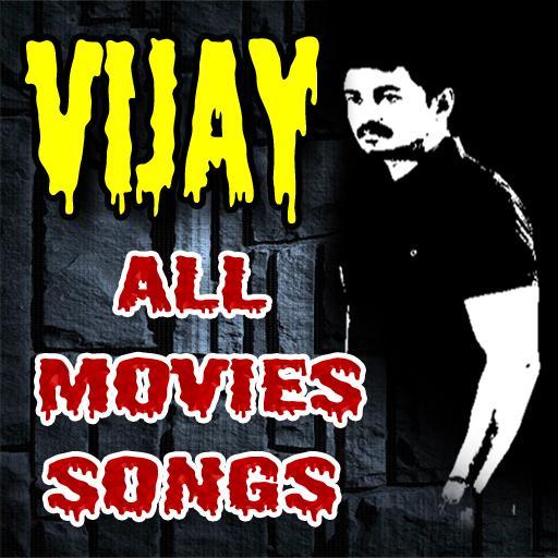 Vijay Movie Songs