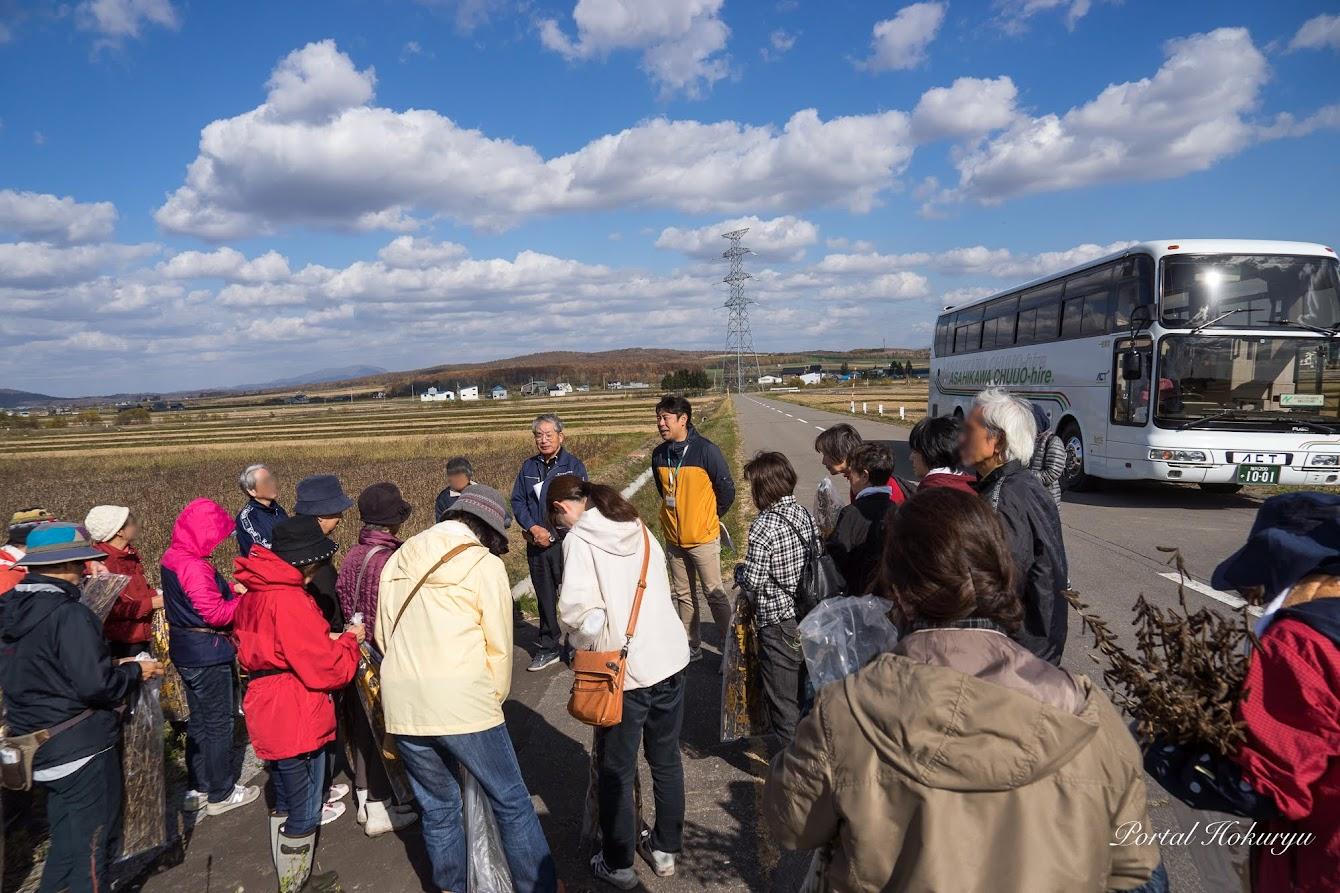 食と農を学ぶ農感塾バスツアー