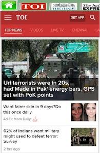 TN Tamil News Newspaper – Tamil News from Tamil Newspaper like