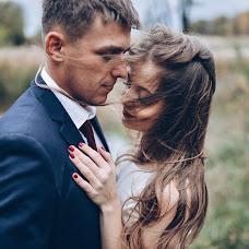 Wedding photographer Andrey Prokopchuk (AndrewProkopchuk). Photo of 05.11.2016