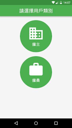 東京Metro地鐵官方網站