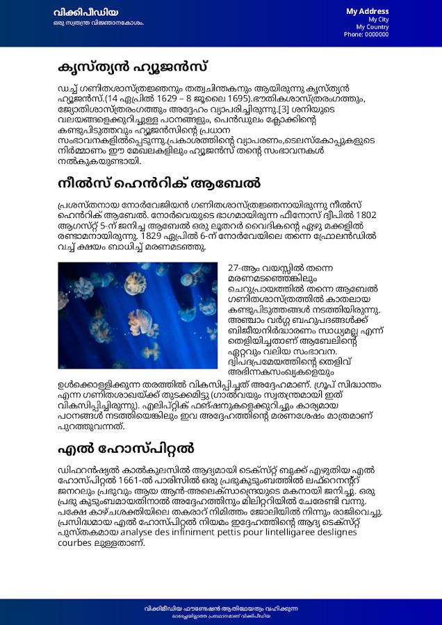kamasutra pdf in hindi language