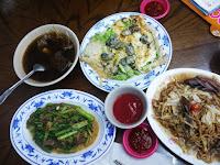 陳家羊肉火鍋店