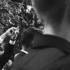 Wedding photographer Michal Jasiocha (pokadrowani). Photo of 11.06.2018