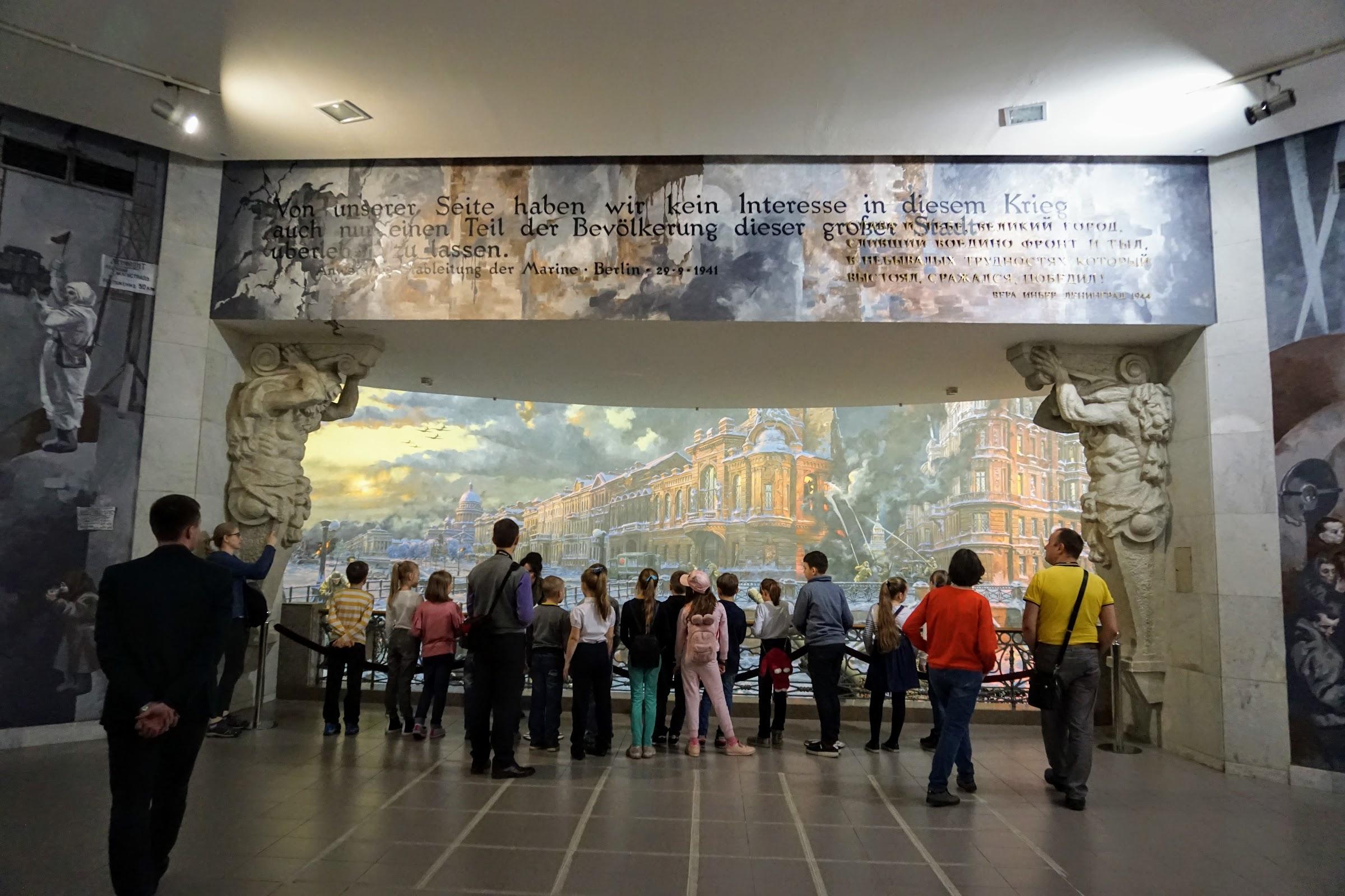 Музей Победы на Поклонной горе