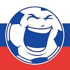Qualificazioni Mondiali: Calendario & risultati icon