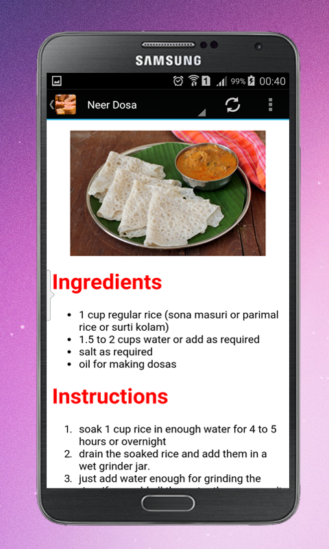 Kannada recipes android apps on google play kannada recipes screenshot forumfinder Gallery