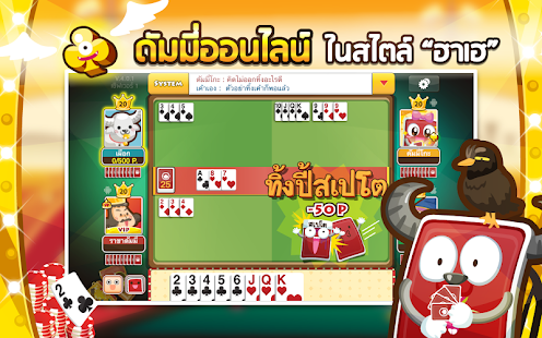 Dummy - Casino Thai- screenshot thumbnail