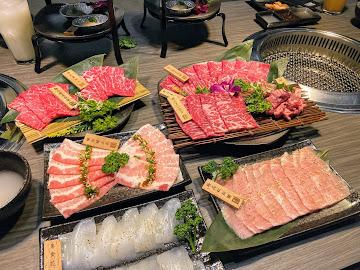 川三 上選燒肉 Chuansan Yakiniku