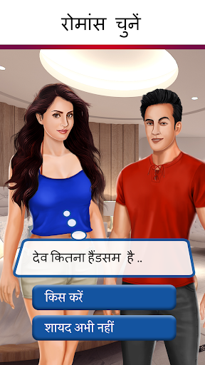 Hindi Story Game - Play Episode with Choices apkslow screenshots 3