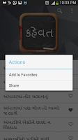 Screenshot of Gujarati Kahevat (કહેવત)
