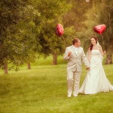 Wedding photographer Andrey Yashin (AndreyY). Photo of 18.06.2013