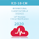 ICD-10-CM Codes App with 2020 Updates Download for PC Windows 10/8/7