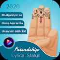 My Photo Friendship Lyrical Video Status Maker icon