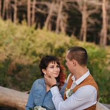 Wedding photographer Elizaveta Vladykina (vladykinaliza). Photo of 17.11.2017