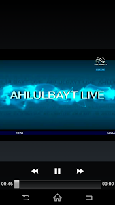 Ahlulbayt TV screenshot 6