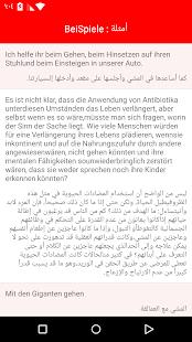 القاموس الناطق (عربي - الماني) - náhled