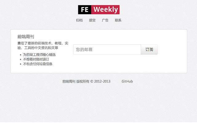 Send to Feweekly