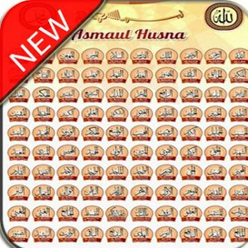 Download Picture Name 99 Asmaul Husna APK Latest Version App For