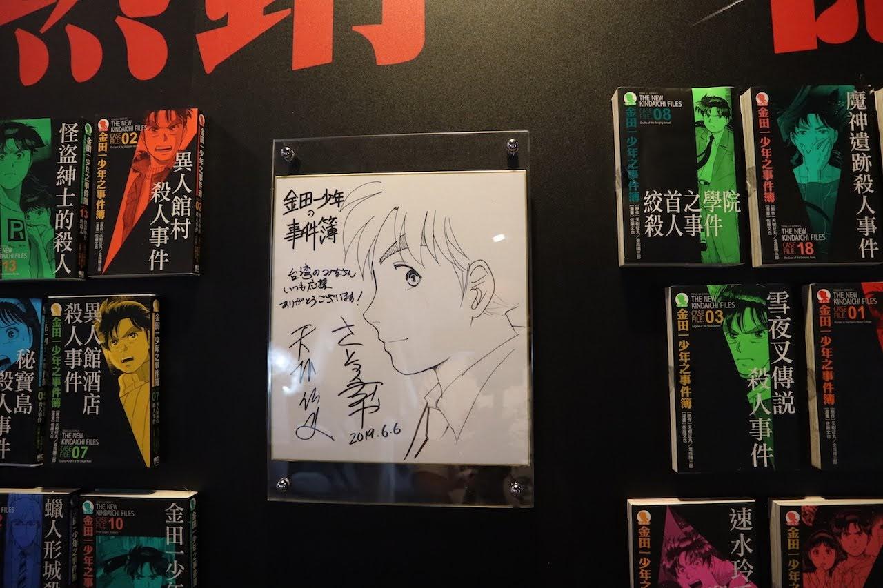 [迷迷動漫] 金田一少年之事件簿 27年首次獨家大展  多個命案詭計場景公開