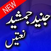 Junaid Jamshed Mashoor Naatain