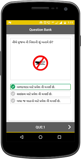 - Exam Gujarati co Apkpure Rto Download Apk Driving Test Licence