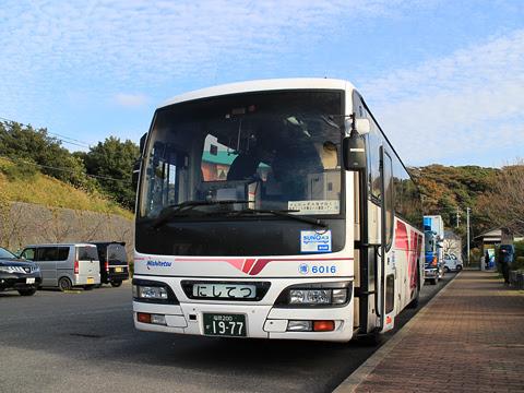 西鉄「フェニックス号」インスタ映えツアー 呼子大橋無料休憩所_03