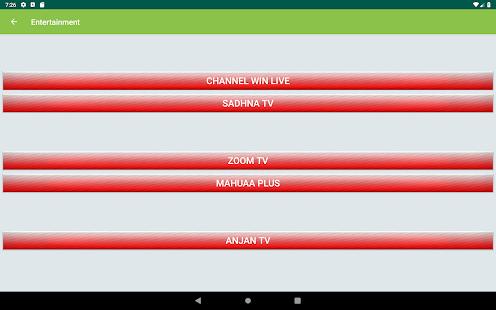TV Online India: Live TV - náhled