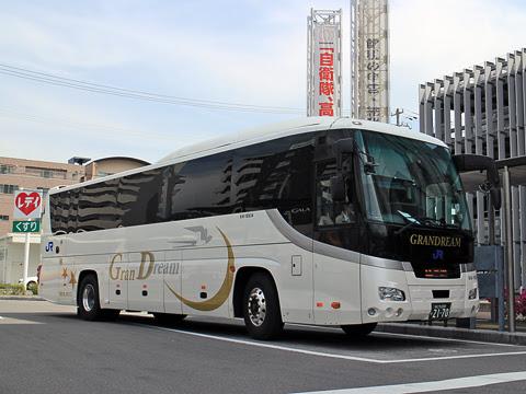 西日本JRバス「高知エクスプレス」 2170 グランドリーム車両
