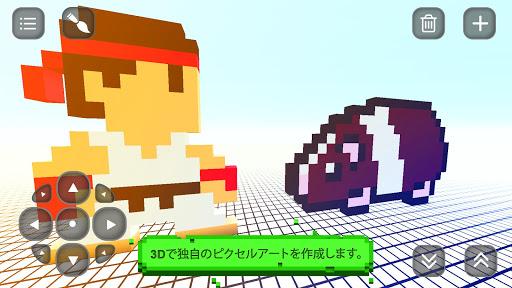 3Dクラフト:ピクセルアートクリエーター