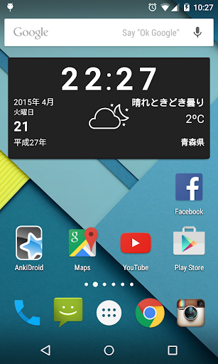Japanese Weather Widget