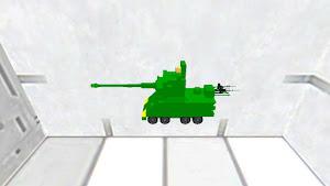Мини танк
