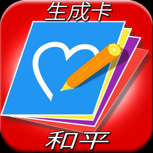 爱卡 - LuvLove 娛樂 App LOGO-APP試玩