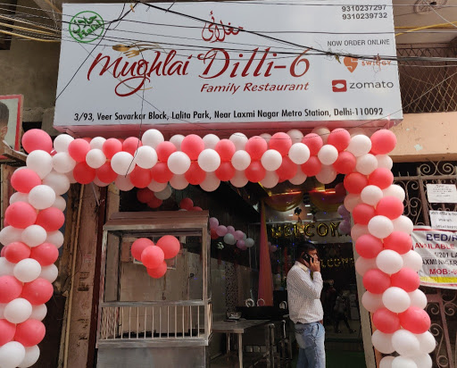 Mughlai Dilli 6 Family Restaurant photo