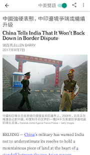 NYTimes - Chinese Edition - náhled