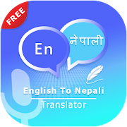 English to Nepali Translate - Voice Translator