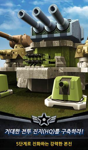 탭 탱크 : 전쟁의 서막 screenshot 16
