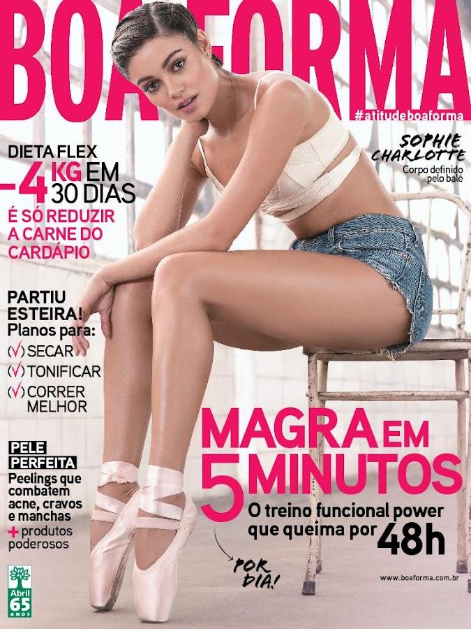 Revista Boa Forma- screenshot