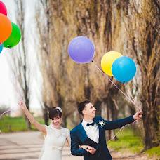 Wedding photographer Dmitriy Yanovskiy (yan0vsky). Photo of 13.05.2015